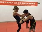 以色列格斗术教学培训 强身搏击俱乐部