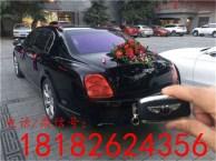 渭南白水租婚车价格表 婚车租赁价目表 婚车租赁价格