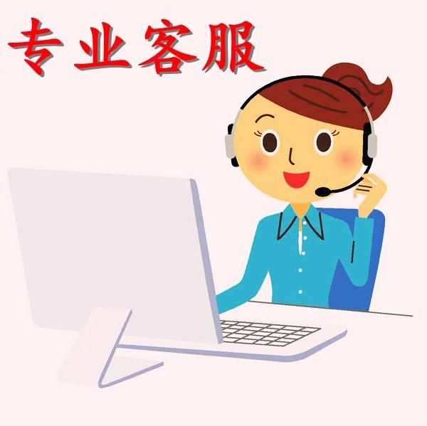 欢迎进入~柳州城中区普田燃气灶(各点售后服务中心)咨询电话