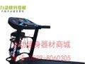 临沂市健普GP-A2豪华多功能宽跑带电动跑步机专卖