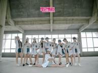 郑州哪里有爵士舞班 成人零基础可以学习吗 免费试课