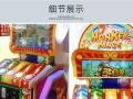 电玩城大型游乐设备儿童游艺机投币游戏机大圣归来