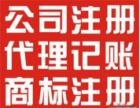 青岛专业出审计报告验资报告资产评估报告离任审计报告