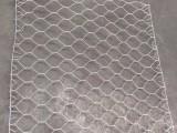 安平昊昌高尔凡100年防锈格宾石笼网大量生产