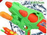 大号52cm双用水枪 高容量高压水枪 沙滩玩具夏日新品