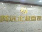香港注册 开户 变更 备案