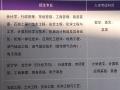 金沙学历报名网教大专,本科推荐学校专业:石油大学211.