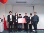 沈阳市成立公司的手续有哪些怎么注册