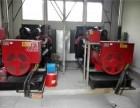 惠州旧发电机回收