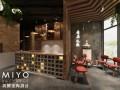 杭州火锅店设计公司 美誉设计