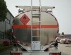 东风御龙国五后八轮22.5方油罐车(铝合金运油车)