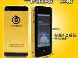 优Phone 迷你MINI智能小手机 微信WIFI蓝牙金色 双卡