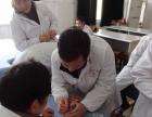 怀化针灸培训学习班