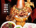 兰州火锅加盟选北龙牛蛙火锅为你创造美好未来