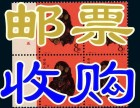 沈阳收购纸币银元沈阳回收老钱币