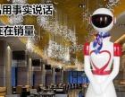 威朗餐厅机器人加盟 火锅 投资金额 1-5万元