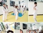 天明跆拳道馆