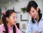 学生辅导 心理咨询 试学一段时间,有效再交学费