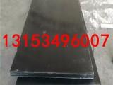 UPE煤仓衬板 含油尼龙耐磨衬板 高分子耐磨煤仓衬板