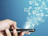 电销卡 短信发送 400电话 全国诚招代理