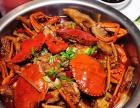哦买辣肉蟹煲主题餐厅需要多少加盟费