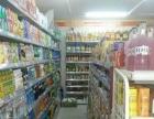 【家得乐】地铁口小区门口80㎡超市转让 黄金地段