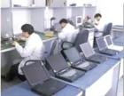 石家庄OP手机换屏服务热线主板维修地址