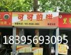保百购物广场附近小吃店转让(易转网)