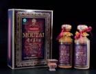 紫金商贸高价西安收购茅台50年礼盒价格北京回收轩尼诗李察洋酒