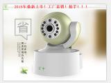 无线摄像数码头wifi720P网络摄像ipc手机监控高清家用远程