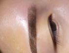 眉,眼,唇操作及培训