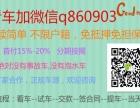 日产蓝鸟2016款 1.6 无级 炫酷版 按揭手续简单 当天1小
