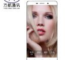 OUKI欧奇 G7荣耀 全网通 5寸高清靓屏 致纤致薄 智能手机