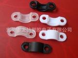 低价批发 尼龙桥形压线片 拱形压线板 孔距14.5mm