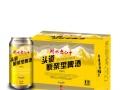 【啤酒衡水老白干啤酒】加盟官网/加盟费用/项目详情