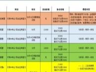 2017年海宁华图教育浙江省考公务员培训班笔面试报名哪里好