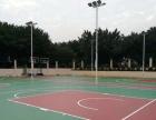硅PU球场,混凝土,环氧地坪,停车场地坪优惠承接