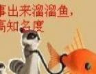 1580533720 温春镇三间房附近猪舍