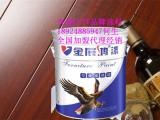温州UV家具漆品牌加盟广东十佳品牌木器涂料厂家全国招商