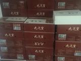 九芝宝植物解酒饮料贵州总代地区市区招商