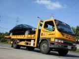 河源汽车24小时道路救援电话,汽车拖车