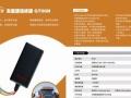 汽车摩托车GPS定位防盗180-880元