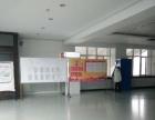 大学教学楼内保洁