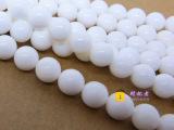 天然砗磲\白砗磲散珠圆珠半成品\白砗磲串珠DIY半成品配件批发
