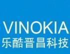 VIVO OPPO手机专卖 手机配件 手机号卡