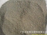 pvc磨粉料,层压板料