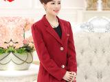 敬福妈妈2015秋冬装新款中老年女装 时尚优雅休闲外套 高端妈妈
