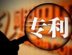 呼和浩特包头赤峰专利申请发明公布和发明授权的区别