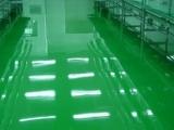 环氧树脂地坪漆 自流平 耐磨 金刚砂 渗透