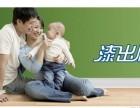 健康儿童房-给孩子快乐小天地